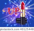 向量 向量圖 化妝品 40125448