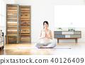 瑜伽 40126409