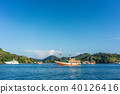 Sailing boats moored along the shore in a sunny day of summer in Indonesia 40126416