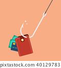 Fishhook with wallet 40129783