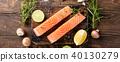 三文鱼 鲑鱼 迷迭香 40130279
