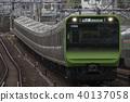 야마노 테선 E235 계 (클리어 테일이 장착 된 자동차 토우 15 편성) 40137058
