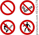no smoking, prohibition sign, icon set , vector 40142379