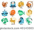 Zodiac Signs Set 40143003