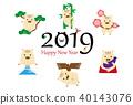 新年賀卡 賀年片 賀年卡 40143076