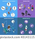 icons set exoskeleton 40143115