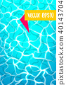 pool, background, vector 40143704