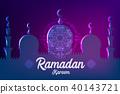 Ramadan, moon, vector 40143721