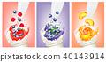 水果 牛奶 濺出 40143914