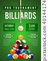 billiard, sport, game 40144174