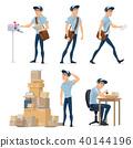 postman, service, man 40144196