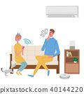 AI 가전있는 생활 일러스트 부부 40144220