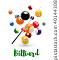 billiard, ball, cue 40144308