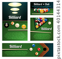billiard, sport, vector 40144314