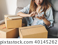 Young asian woman working online business 40145262