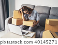 Stressed and frustrated asian business woman 40145271