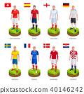 Group soccer football player jersey world team. 40146242