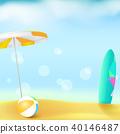 sunny, beach, Golden 40146487