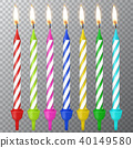 Vector 3d realistic different birthday party colofful wax paraffin burning cake candle icon set 40149580