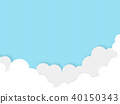 푸른 하늘과 구름 40150343