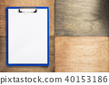 paper clipboard at wooden background 40153186
