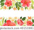 Floral arrangement template 40153981