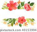 Watercolor loose flowers arrangement 40153994