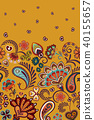 Border Indian floral Paisley patten. Seamless ornament print. Ethnic Mandala towel. Vector Henna 40155657