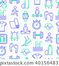 pattern icon vector 40156483