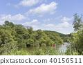 홋카이도 쿠시로 강 카누 투어링 40156511