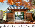 Autumn leaves gate of Former Hotta House, Chiba 40157639