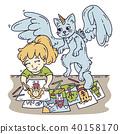 vector girl happy 40158170
