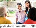 elderly, daughter, son 40158709