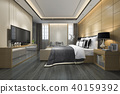 luxury modern bedroom suite in hotel 40159392