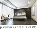 wood beautiful loft minimal bedroom 40159395