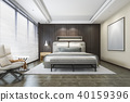 wood beautiful loft minimal bedroom 40159396
