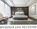 loft luxury minimal 40159396