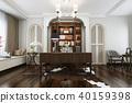 loft luxury minimal 40159398