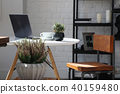 Coffee table with laptop 40159480