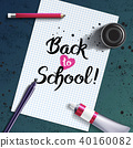 Welcome Back to School handdrawn lettering 40160082