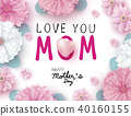 Mothers day concept design 40160155