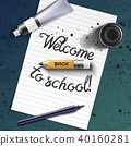 Welcome Back to School handdrawn lettering 40160281