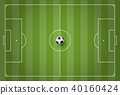Soccer field vector illustration 40160424