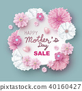 Mother's day sale design 40160427