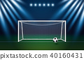 Soccer goal and football with spotlight background 40160431