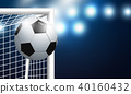Soccer goal and football with spotlight background 40160432