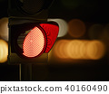 Red traffic light in the dark night city street 40160490