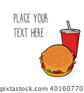 template red cup 40160770