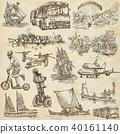 Transport, Transportation around the World. 40161140