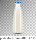 Glass Bottle of Milk isolated on transparent 40161235